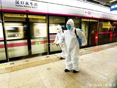 武汉地铁何时恢复运营?官方最新回复