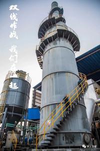 探访鄂中生态 日产复合肥933吨