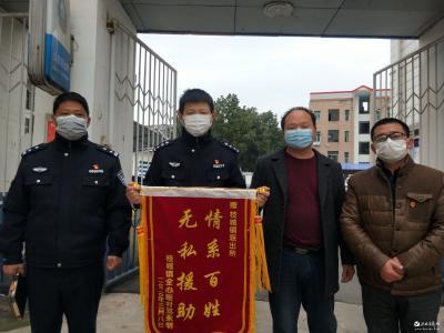 【湖北日报】六旬老人走失  宜都民警紧急搜索协助找回