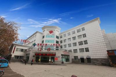 4月20日起,市一医院门诊专家专科恢复诊疗