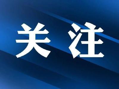 宜昌:把生态效益更好转化为经济效益社会效益