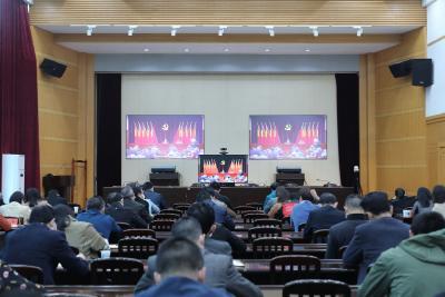 宜昌市宣传思想文化工作电视电话会议召开
