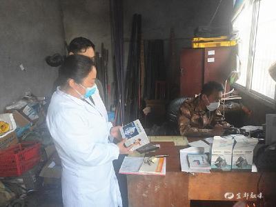 王家畈镇中心卫生院开展职业病防治宣传活动