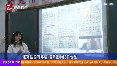 【三峡广电】线上线下齐发力 为网课提质增效