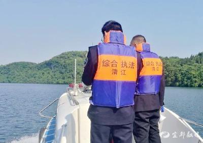 """【聚焦河湖长制】联合执法巡查 为清江""""护理洁面"""""""