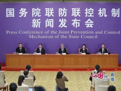 100多个国家和国际组织向中国提出防疫物资需求