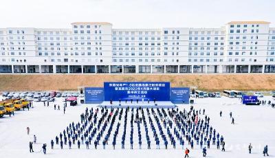 东阳光年产1.6亿支胰岛素注射剂项目暨宜昌市2020年4月重大项目开工