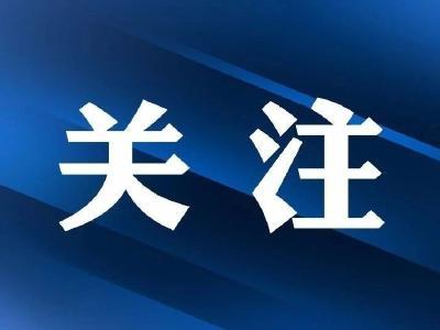 北京朝阳区为啥成高风险区了?官方回应