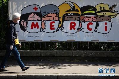 特朗普宣布暂停资助世卫组织,意大利西班牙新增病例开始减少