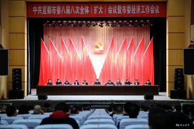 【快讯】市委八届八次全体(扩大)会议暨市委经济工作会议召开