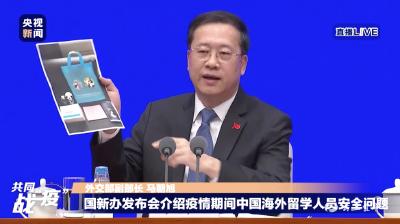 中国多少留学生被确诊?包机接回多少中国人?官方释疑