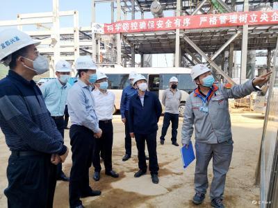 【快讯】陈惠霞来我市调研投资和重大项目建设工作
