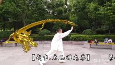 【湖北日报】宜都老体协主动担当 搭建锻炼健身平台