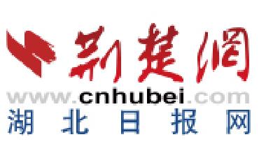"""【荆楚网】宜都市扎实开展""""渔政亮剑 2020""""行动"""