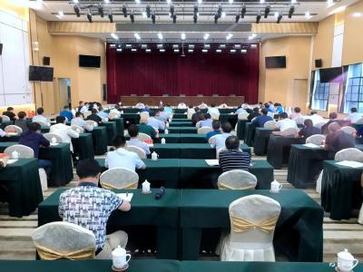 【快讯】谭建国主持召开市委常委会(扩大)会议