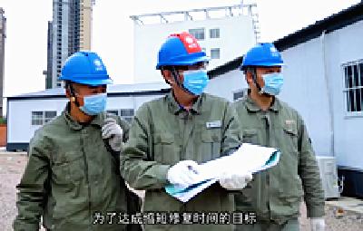 【工人先锋】援建宜都隔离病区——宜都市供电公司客户服务中心