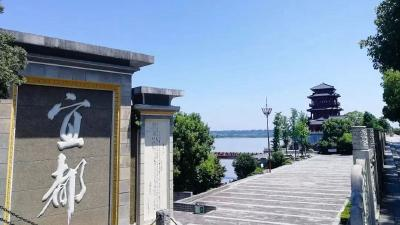 《湖北新闻》头条关注宜都生态文明建设