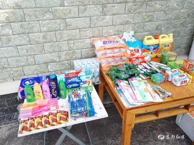 """废物变""""宝贝"""" 黄莲头村开展可回收垃圾兑换生活用品活动"""