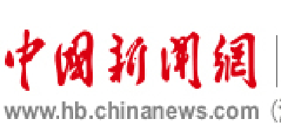 """【中新网】宜都网格支部为援企稳岗注入""""红色力量"""""""