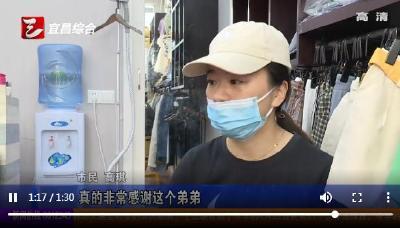 """【三峡广电网】路遇受伤男童 私家车变身""""救护车"""""""