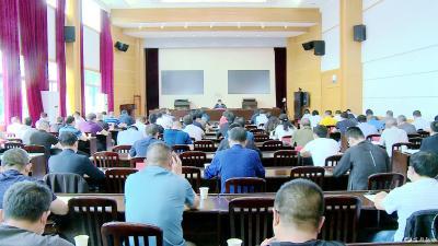 我市收听收看全省安全生产专项整治三年行动动员部署会