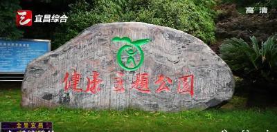 【三峡广电】全民绿跑 共享健康新生活