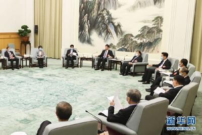 (两会受权发布)十三届全国人大常委会举行第五十七次委员长会议