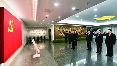 习近平:努力造就一支忠诚干净担当的高素质干部队伍