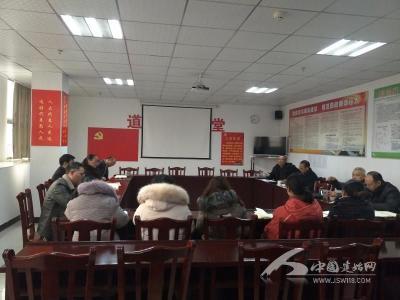 县经信局召开全体干部职工会【图】