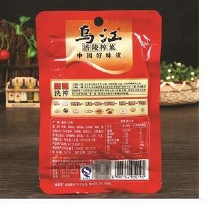 儿童食品是噱头?有的儿童酱油含钠量比成人的还高
