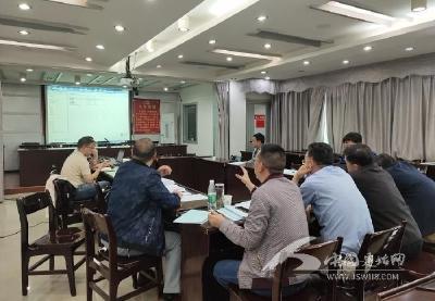 县水利局召开第一批次的水库大坝安全鉴定评审会