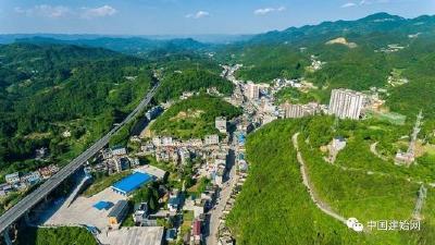 民建湖北省企业协会调研红岩特色产业 拟建农产品物流中心