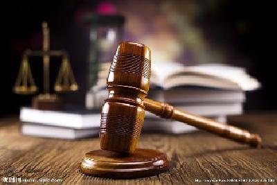 恩施州公共法律服务智能平台新增菜单