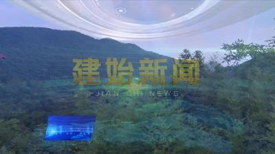 民宿旅游成为新的经济增长点