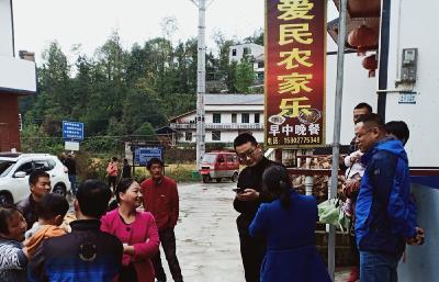 武汉悠然智在科技公司服务红岩乡村旅游