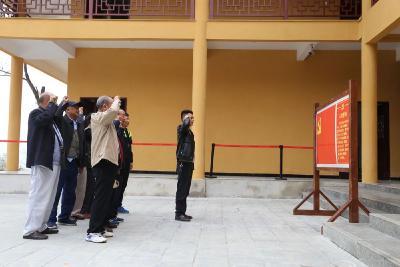 教育局离退休党员和干部赴照京开展红色教育活动