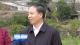 副省长杨云彦到我县调研中药材产业发展
