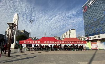 """建始开展""""宪法宣传周""""广场送法活动"""