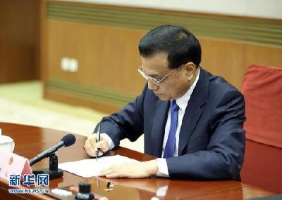 李克强签署国务院令 公布《保障农民工工资支付条例》