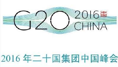 巴东上了G20峰会宣传片