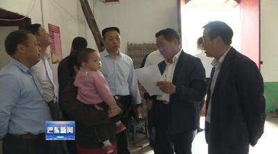 中国老促会调研我县精准脱贫工作 助力老区经济发展