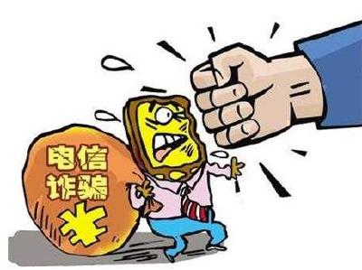 巴东警方制止一起电信诈骗案 挽回经济损失5万元