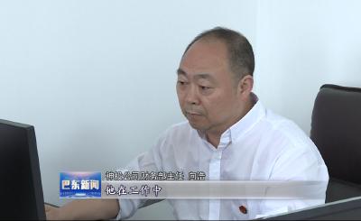 县神投公司干部职工学习张富清先进事迹