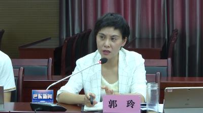 我县召开城乡规划委员会2019年度第2次会议