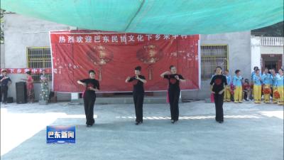 县民族服饰文化研究协会送戏下乡到中村