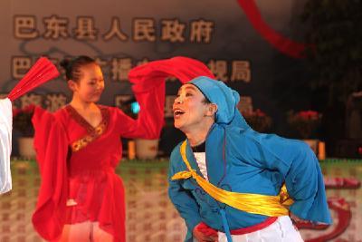 巴东堂戏筹备申报国家级非物质文化遗产代表性项目