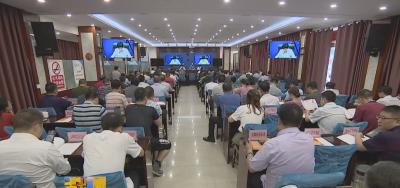 我县召开2019年第十七次脱贫攻坚调度会