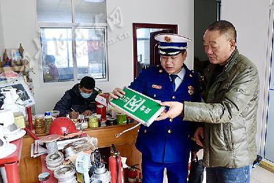 巴东消防联合市场监管局开展消防产品安全专项检查