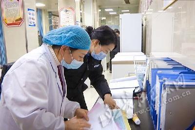 巴东开展新型冠状病毒灭活疫苗专项检查