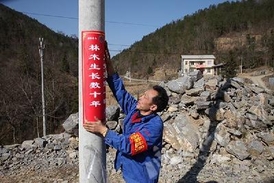 【新春走基层】金果坪乡140名护林员巡山保安全